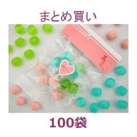 バレンタイン 春色パステル 100袋