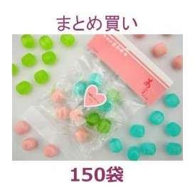 バレンタイン 春色パステル 150袋