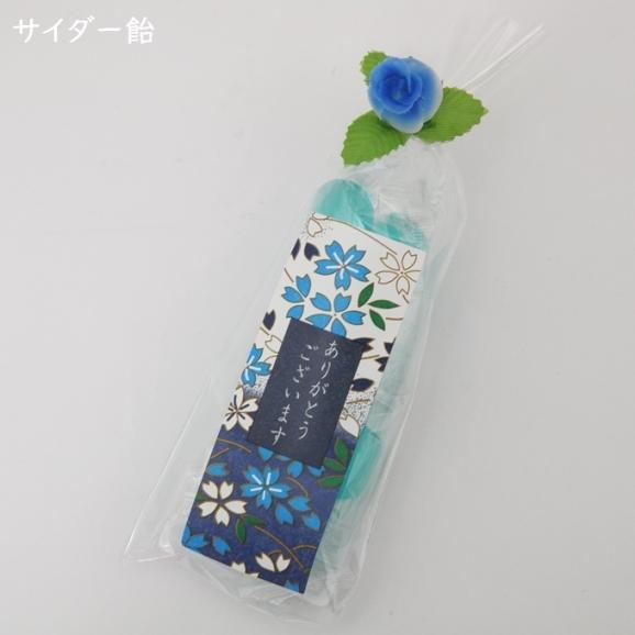 ホワイトデー 京小花02