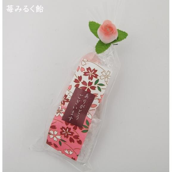 ホワイトデー 京小花06