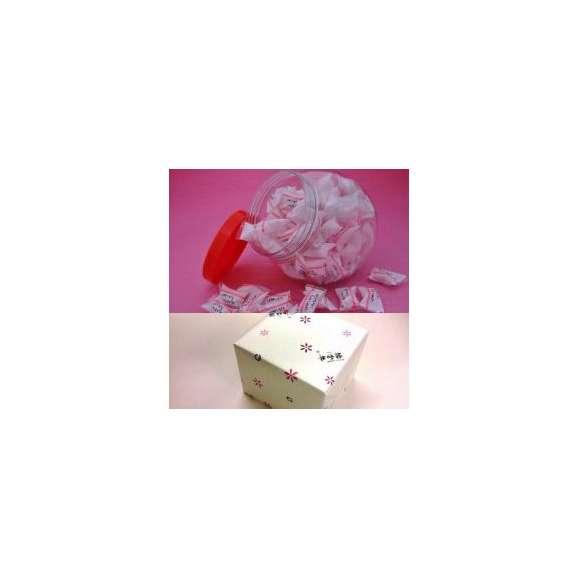 ホワイトデー よろこび京飴ギフト(猫ブロー) 【送料無料】01