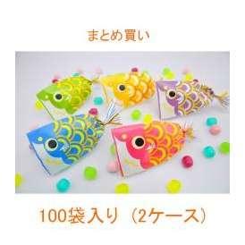 【こどもの日・端午の節句】プチ京鯉のぼり 2ケース(100袋入り)