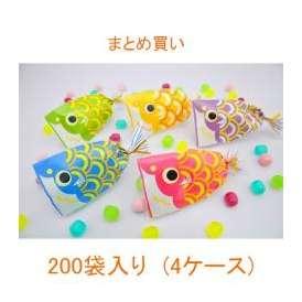 【こどもの日・端午の節句】プチ京鯉のぼり 4ケース(200袋入り)