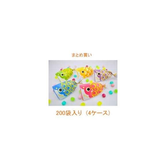 【こどもの日・端午の節句】プチ京鯉のぼり 4ケース(200袋入り)01
