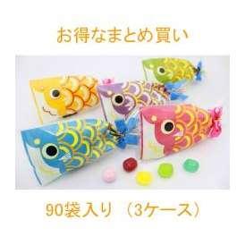 プチ京鯉のぼり【ブライダルVer.】90袋入り(3ケース)