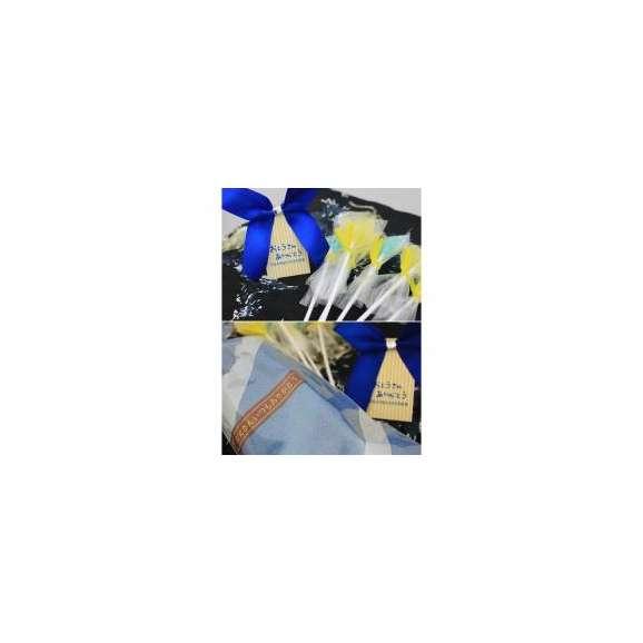 【父の日】キャンディーブーケハンカチ包みセット【送料無料】【限定50セット】02