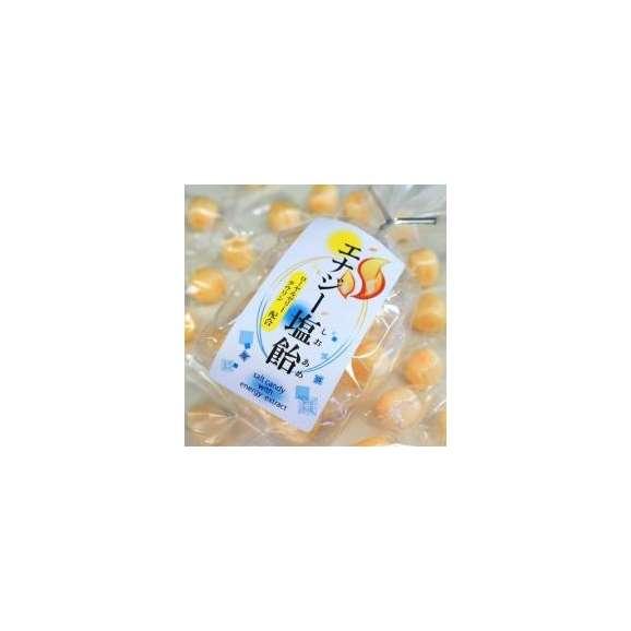 エナジー塩飴 ~ローヤルゼリー・タウリン配合~01