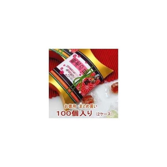 【敬老の日プチギフト】煌き 2ケース(100個)01