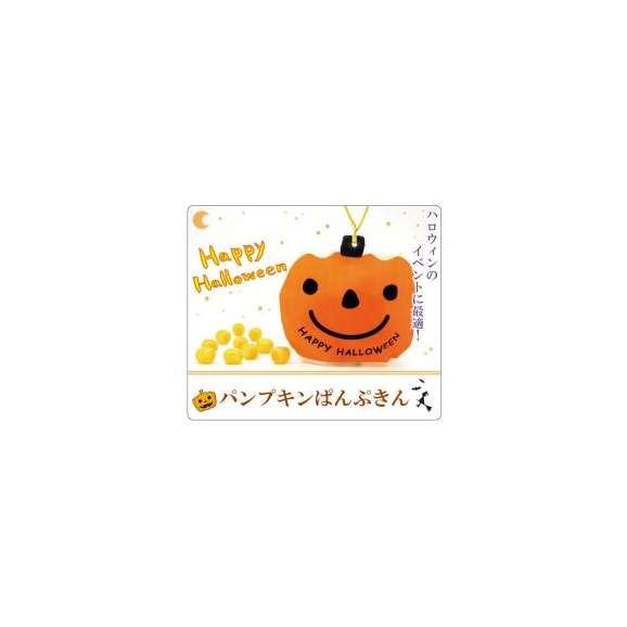 ハロウィンキャンディー☆パンプキンぱんぷきん01