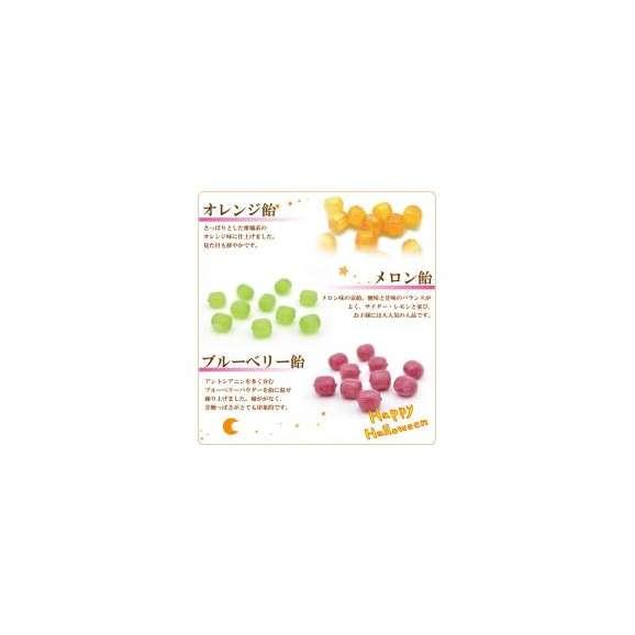 ハロウィンキャンディー☆ゆらゆらスティック02