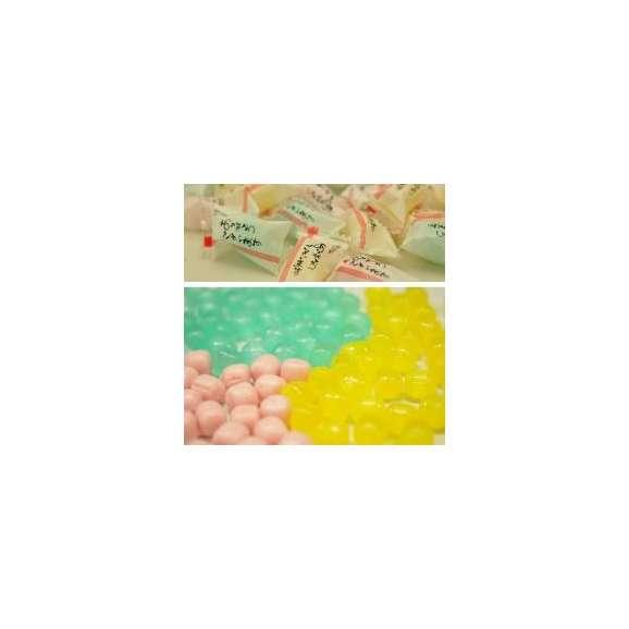 メッセージ入り「ありがとう」キャンディ☆苺ミルク・レモン・サイダー 1kgパック【送料無料】02