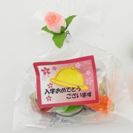 【入学Ver.】プチお野菜