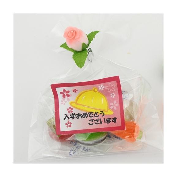 【入学Ver.】プチお野菜01