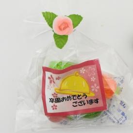 【卒園Ver.】プチお野菜