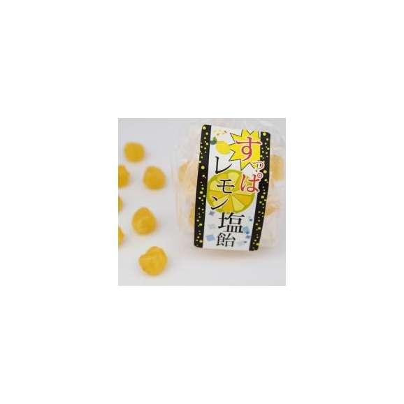すっぱレモン塩飴01