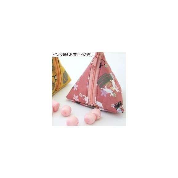 ホワイトデー 京の飴さん入り三角ポーチ02