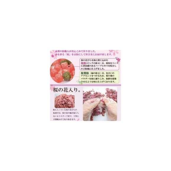 あめいろこづつみ(桜スイーツキャンディ)03