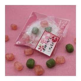 あめいろこづつみ(桜スイーツキャンディ) 100個 まとめ買い