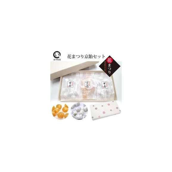 花まつり京飴セット(甘茶飴・はすの実飴)01