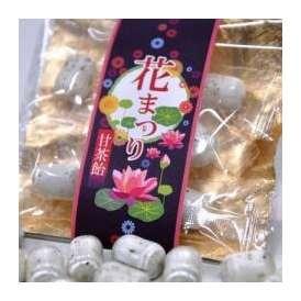 甘茶飴(甘茶あめ)150個入り