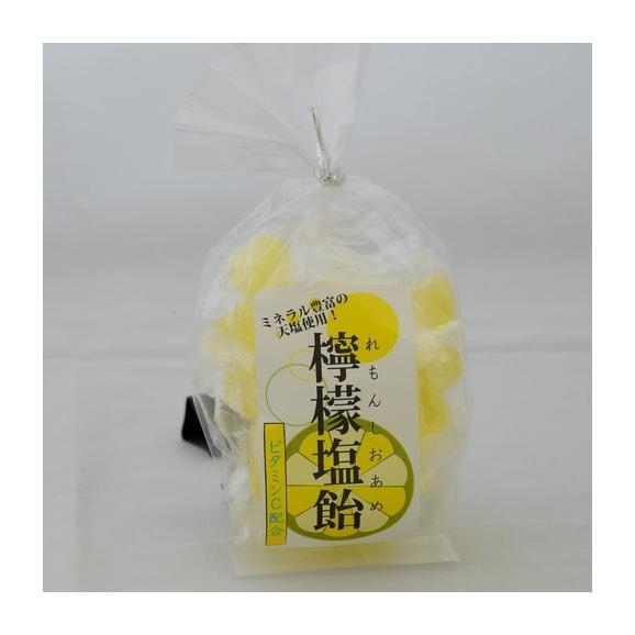 レモン塩飴03