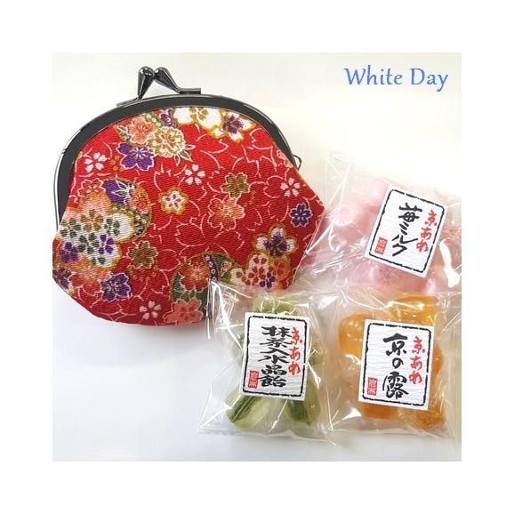 ホワイトデー特別ギフト 友禅がま口京飴セット【送料無料】01