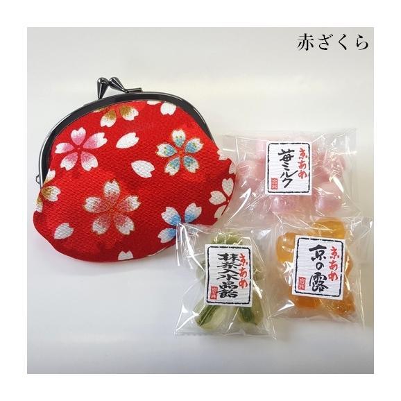 ホワイトデー特別ギフト 友禅がま口京飴セット【送料無料】05