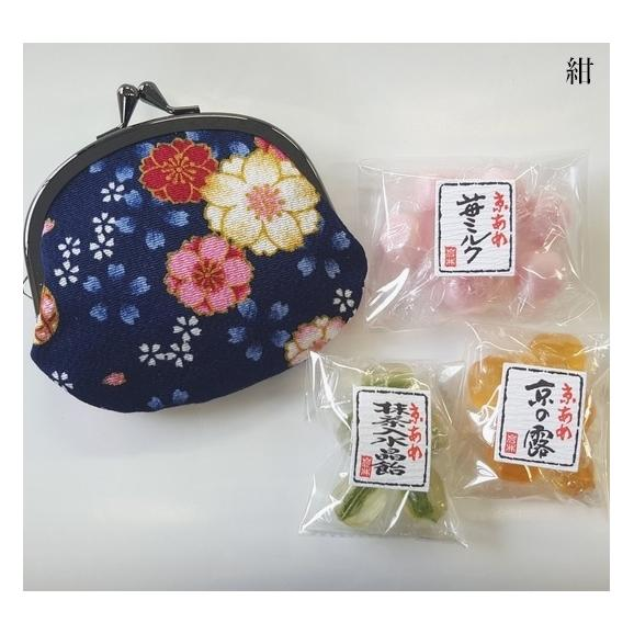 ホワイトデー特別ギフト 友禅がま口京飴セット【送料無料】06