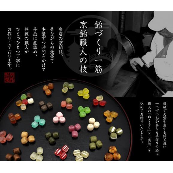 ハロウィン ロリポップキャンディー05