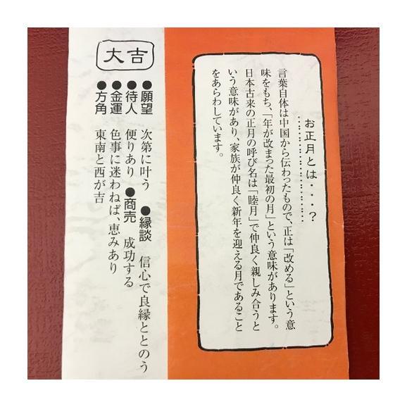 11月30日まで早割☆開運干支飴【子・ねずみ】5ケース(300個)04