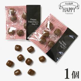 お配り 義理 チョコ キャンディ ハッピーバレンタインデー 個包装 プチギフト プレゼント