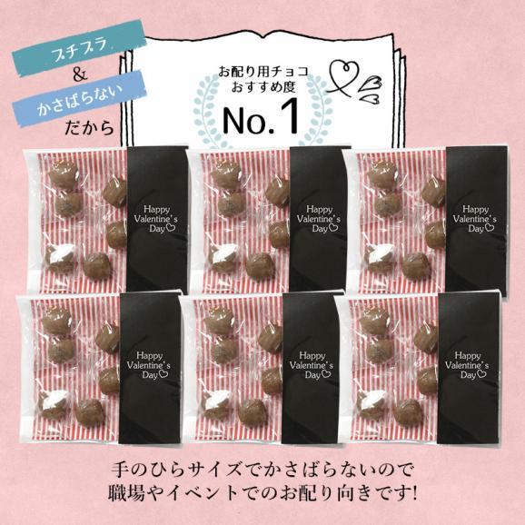 お配り 義理 チョコ キャンディ ハッピーバレンタインデー 個包装 プチギフト プレゼント02