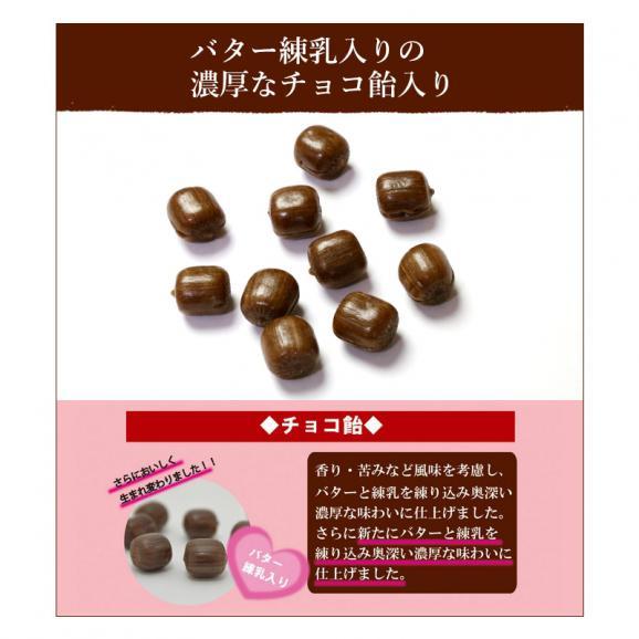 お配り 義理 チョコ キャンディ ハッピーバレンタインデー 個包装 プチギフト プレゼント03