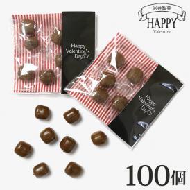 お配り 義理 チョコ キャンディ ハッピーバレンタインデー 100個入り 個包装 プチギフト プレゼント