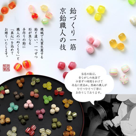 お配り 義理 チョコ キャンディ ハッピーバレンタインデー 200個入り 個包装 プチギフト プレゼント04