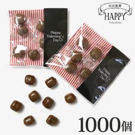 お配り 義理 チョコ キャンディ ハッピーバレンタインデー 1,000個入り 個包装 プチギフト プレゼント