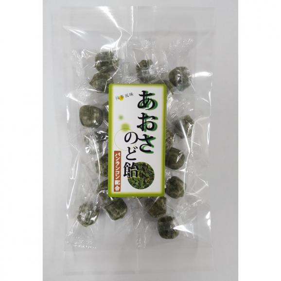 あおさのど飴(バンランコン配合)03
