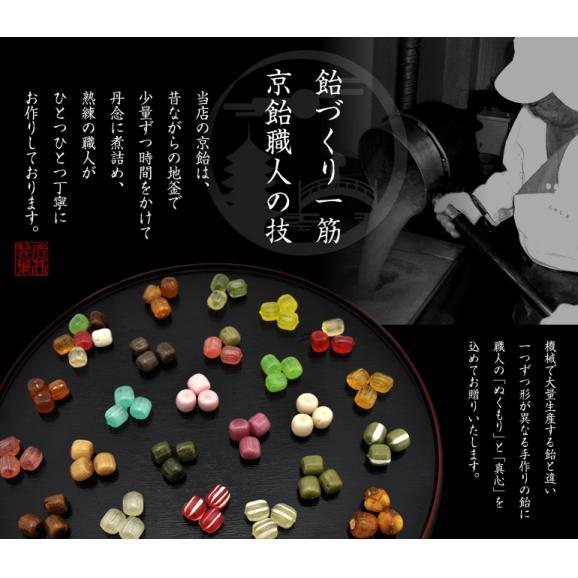 あおさのど飴(バンランコン配合)05