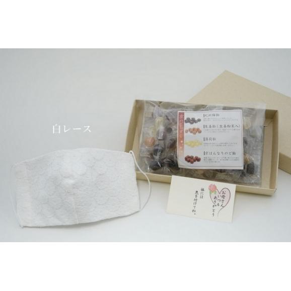母の日 のど飴とマスクセット ~アメトマスク~【送料無料】01
