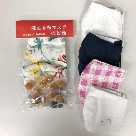 緊急販売 のど飴 マスク 4セット ~アメトマスク~【送料無料】01