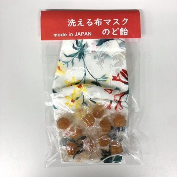 緊急販売 のど飴 マスク 4セット ~アメトマスク~【送料無料】03