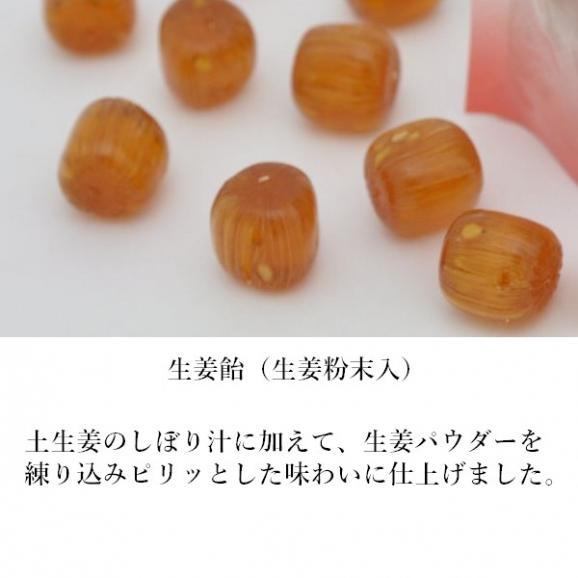 緊急販売 のど飴 マスク 4セット ~アメトマスク~【送料無料】04