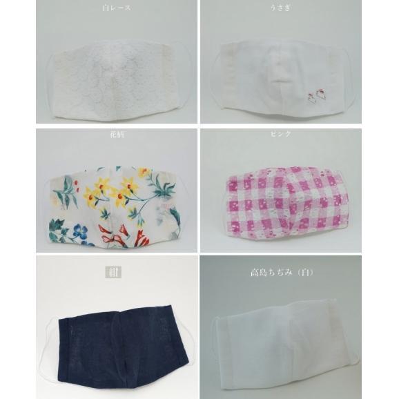 緊急販売 のど飴 マスク 4セット ~アメトマスク~【送料無料】05