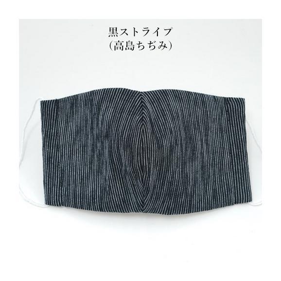 緊急販売 のど飴 マスク セット ~アメトマスク~03