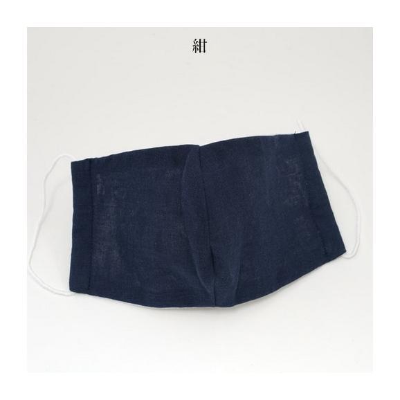 緊急販売 のど飴 マスク セット ~アメトマスク~06