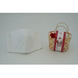 母の日 飴とマスクセット 籠~アメトマスク~【送料無料】