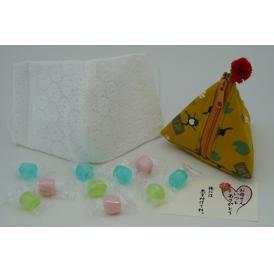 母の日 飴とマスクセット 三角ポーチ ~アメトマスク~【送料無料】