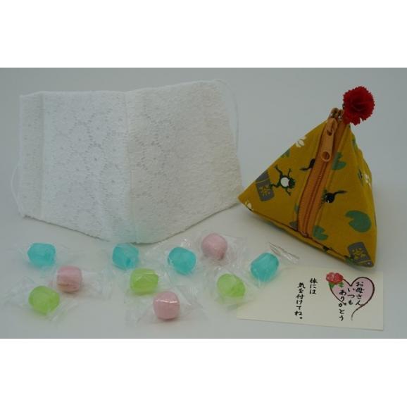 母の日 飴とマスクセット 三角ポーチ ~アメトマスク~【送料無料】01