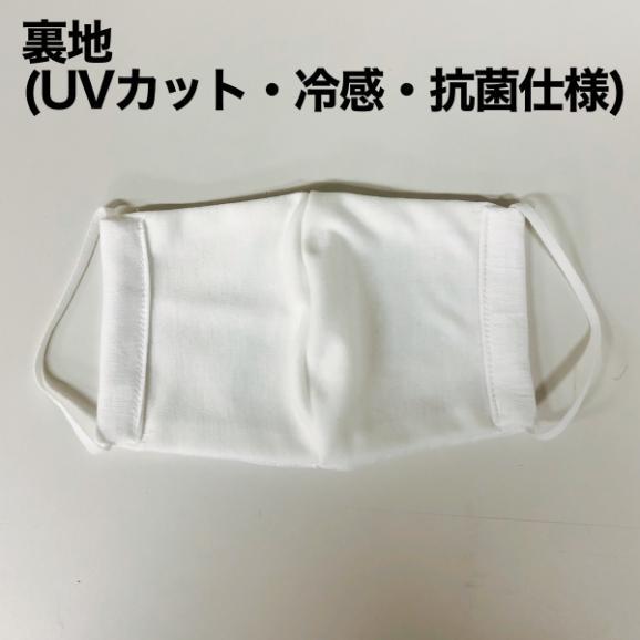 父の日ギフト プレゼント 塩飴 冷感 マスク セット ~アメトマスク~ 送料無料03
