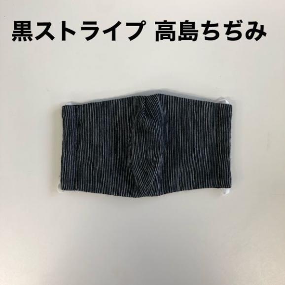 父の日ギフト プレゼント 塩飴 冷感 マスク セット ~アメトマスク~ 送料無料04